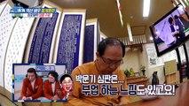 [선공개] 편애중계 최대 위기! 딱~ 가기 좋은 톤! (feat. 신스틸러 박문기 심판)