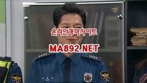 온라인경마사이트 서울경마예상 ▷ ◁ ma892.net ▷ ◁ 경마사이트 사설경마사이트