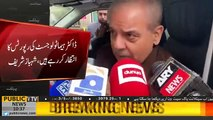 May Allah guide Sheikh Rasheed - Shehbaz Sharif reacts to Sheikh Rasheed's statement