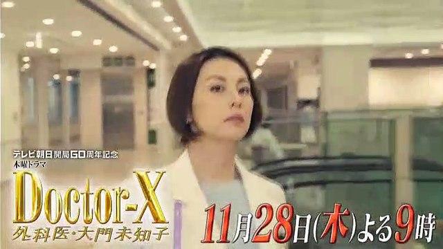 100の資格を持つ女9 - 19.11.26-(edit 2/2)