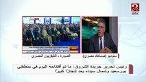 الكاتب الصحفي عماد الدين حسين يوضح أهمية الأنفاق بين بورسعيد وشمال سيناء