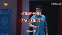 온라인경마사이트 온라인경마 MA%892.NET 사설경마사이트 사설경마정보