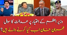 Why SC suspended COAS' extention? What PM will do now?