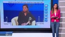مصريون يسخرون من وزيرة الاستثمار بسبب ركاكة لغتها العربية