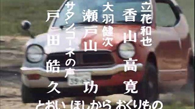 ジャンボーグA 第35話 Jumborg Ace Episode 35