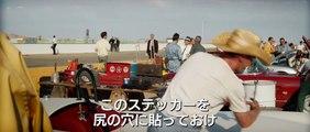 映画『フォードvsフェラーリ』本編映像「荒くれレーサー:ケン・マイルズ」2020年1月10日(金)公開