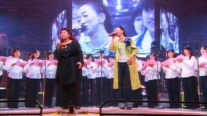 DREAMS COME TRUE - Miraio Tabisuru Harmony