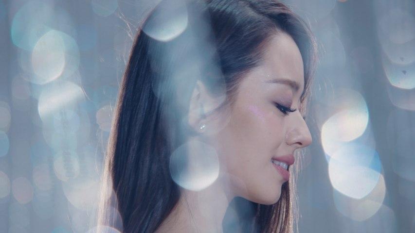 Gina Alice - Bu Mie De Yan Huo