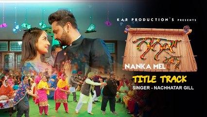 Nanka Mel : Title Track   Nachhatar Gill   Rosshan Prince, Rubina Bajwa   Latest Punjabi Song 2019