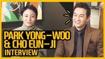 [Showbiz Korea] Park Yong-woo(박용우) & Cho Eun-ji(조은지)! Interview for the film 'Nailed(카센타)'