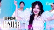 [BE ORIGINAL] 현아 - FLOWER SHOWER
