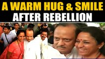 Maha drama: Supriya-Ajit share a warm hug, Ajit Pawar says was always in NCP | OneIndia News