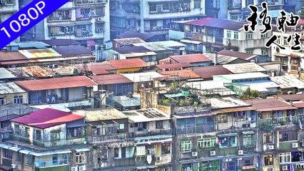 天台屋:「基層天台有住屋 天台空間有文化 」天台屋帶出的更大的議題是舊區重建 城市要發展 舊樓要拆 新樓未必有你份 早在港英時代就已經展開的天台屋街坊抗爭 一幕幕血淚史說起來令人唏噓 | 移軸人生