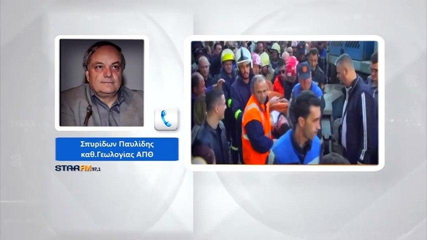 Παυλίδης-γεωλόγος: Αναμενόμενο ήταν, τα 6,1R να ισοπεδώσουν την Αλβανία