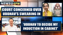 #MahaDrama: Ajit Pawar says Uddhav to decide upon induction in cabinet|OneIndia News