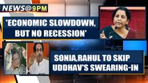 #MahaDrama: Sonia Gandhi and Rahul Gandhi to skip Uddhav's swearing tomorrow |OneIndia News