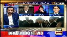 11th Hour | Waseem Badami | ARYNews | 27 November 2019