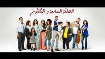 مسلسل شبر ميه الحلقة 37    مسلسل شبر ميه الحلقة 37 السابعة والثلاثون - 27/11/2019