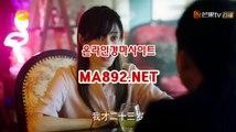 온라인경마 온라인경마 인터넷경마 ma892.net 사설경마정보 서울경마예상