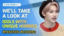 [Pops in Seoul] Idols with unique hobbies! (feat. Felix)