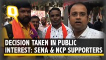 Shiv Sena and NCP Supporters Talk Before Swearing-In Ceremony