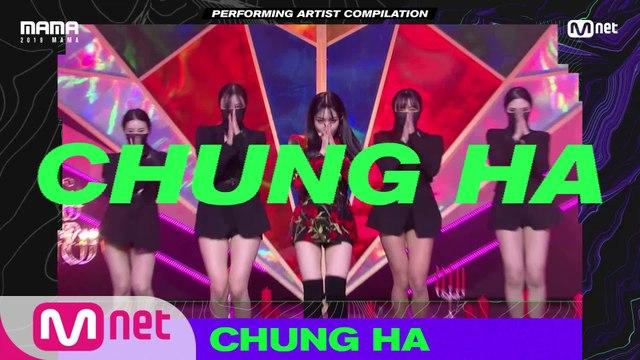 [2019 MAMA] Performing Artist Compilation #CHUNGHA