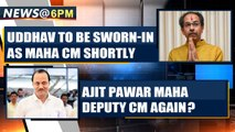 Ajit Pawar set to be Maha Deputy CM again? |OneIndia News