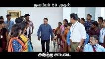 Adutha Saattai - Moviebuff Sneak Peek 02 | Samuthirakani, Athulya Ravi, Thambi Ramayya| M Anbazhagan