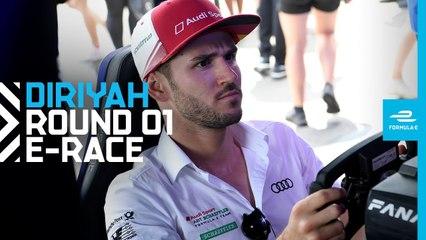 2019 SAUDIA Diriyah E-Prix | E-Race