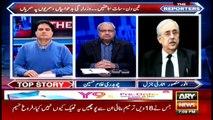The Reporters | Sabir Shakir | ARYNews | 28 November 2019