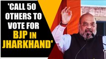 Amit Shah: only 20-25 thousand people won't make BJP win Jharkhard polls | OneIndia News