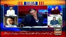 Off The Record   Kashif Abbasi   ARYNews   28 November 2019