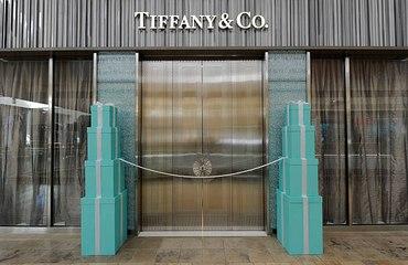 French Company, LVMH Purchases Tiffany & Co.