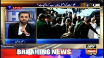 11th Hour | Waseem Badami | ARYNews | 28 November 2019