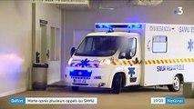 Samu : une plainte déposée après le décès d'une femme de 62 ans