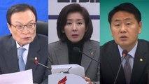 """[더뉴스-말말말] 이해찬 """"검찰, 유독 한국당 만나면 헌 칼"""" / YTN"""