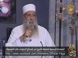 حرس الحدود | هل فكر النبي صلي الله عليه وسلم في الانتحار ؟ l الشيخ أبو إسحاق الحويني
