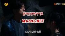 온라인경마사이트 온라인경마사이트 MA%892%NET 온라인경마사이트 경마사이트