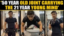 Fit India Movement: MP Rajyavardhan Rathore Posted Midnight Workout Video | OneIndia News