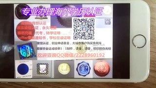 官方推荐 专业办理【美国UA毕业证】Q薇22289601