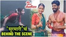 Jeev zala Yedapisa | 'सूरमारी'चं Behind The Scene | Colors Marathi