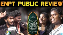 ENPT Public Review   Dhanush   Gautham Vasudev Menon   FIlmiBeat Malayalam