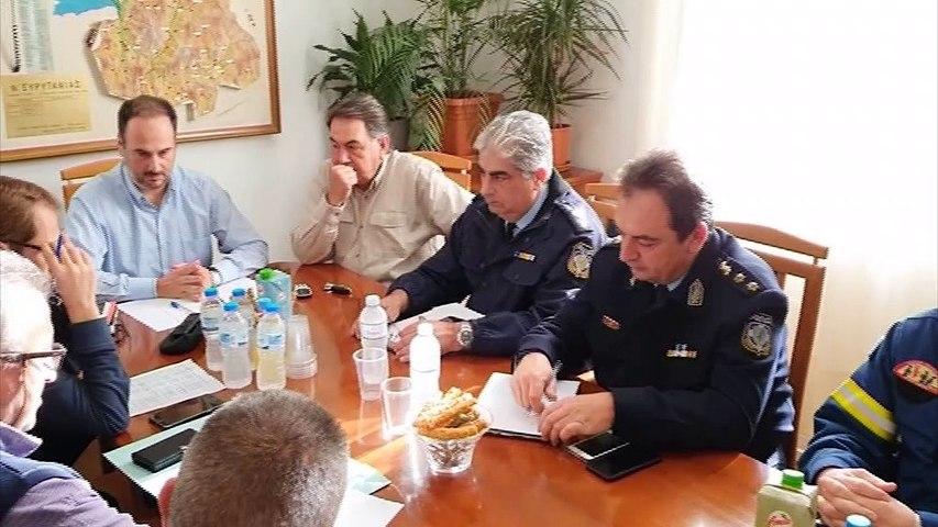 Συντονιστικό όργανο πολιτικής προστασίας στην Ευρυτανία