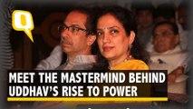 Rashmi Thackeray: The Woman Behind The Rise of Uddhav Thackeray