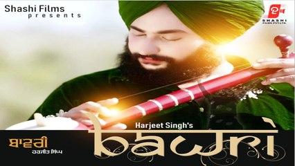 BAWRI   HARJEET SINGH  SHASHI FILMS   OFFICIAL FULL SONG