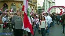 المحتجون اللبنانيون يعتصمون أمام مقار مالية حكومية بالعاصمة بيروت