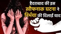 Rahul Gandhi is saddened over gangrape of a hyderabad doctor | वनइंडिया हिंदी