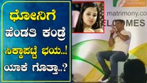 M S Dhoni speaking about his personal life   Oneindia Kannada