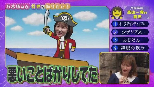 KinKi Kidsのブンブブーン【乃木坂46とディープな世界を体験!】 - 19.11.30