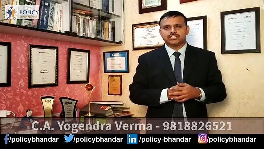 Bajaj Health Insurance | Best Health Insurance | Best Mediclaim | Yogendra Verma | Policy Bhandar